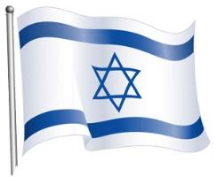 Israel: Celebrating The Jewish Homeland